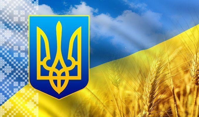 Привітання Луганськогого рибоохоронного патруля з Днем Державного Прапора та Днем незалежності України!